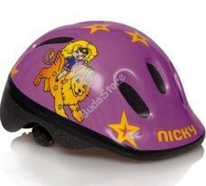 BIKEFUN DUCKY gyermek fejvédő pink XS-es 44-48 cm lion MV6-2L