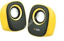 YENKEE YSP 2001YW Mini hangszóró fekete/sárga