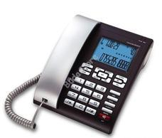 ConCorde 6025CID telefon fekete/ezüst 01-01-6025