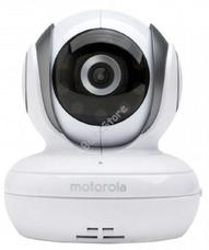 Motorola MBP36SBU Baby monitor kamera B106MBP36SBRU