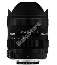 SIGMA s203955  8-16 mm F4,5-5,6 DC HSM objektív NIKON