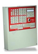 DSC CFD4824 8 hurkos bővíthető hagyományos tűzjelző központ 107693