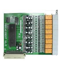 EXCELLTEL CDX-TP16120 008EXT 8 mellékállomás bővítőkártya CDXTP16120
