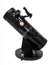Bresser National Geographic Dob 114/500 teleszkóp 67546