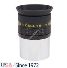 Meade 4000 sorozatú Super Plössl 15 mm 1,25
