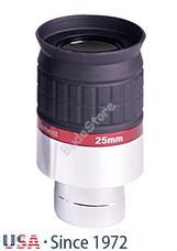 Meade 5000 sorozatú HD-60 25 mm 1,25