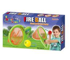G21 játékszett háló a labda elkapásához és kilövéséhez 690842