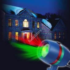 Karácsonyi fényjáték 8 féle beállítással HOP1000885-1