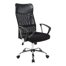 Ergonomikus irodai szék magasított háttámlával fekete HOP1000998-1