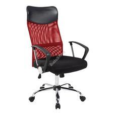 Ergonomikus irodai szék magasított háttámlával piros HOP1000998-2