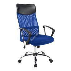Ergonomikus irodai szék magasított háttámlával kék HOP1000998-3