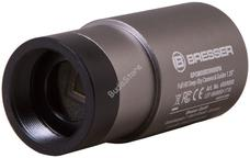Bresser Full HD Deep-Sky kamera és vezető 1,25