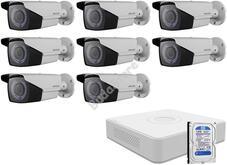 8 varifokális infrakamerás megfigyelőrendszer HIKVISION HDTVI 116621