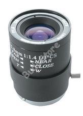 FEIHUA FH-03508M Objektív