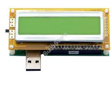 NEOS LCM kétsoros LCD kijelző