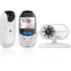 MOTOROLA MBP27T Vezeték nélküli digitális bébiőr-kamera B1500MBP27TRU