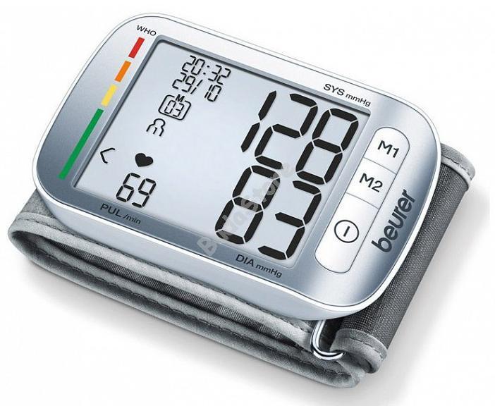 BEURER BC 50 vérnyomásmérő BC50